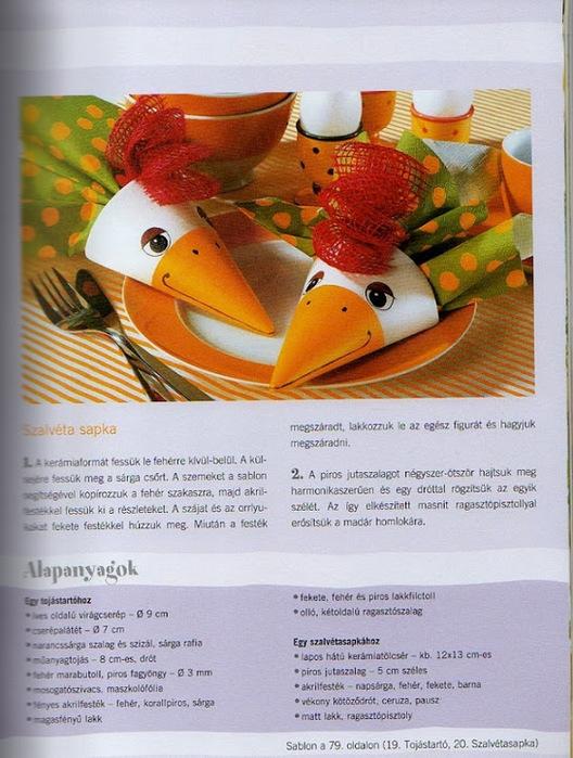 журнал поделки на пасху (37) (528x700, 155Kb)