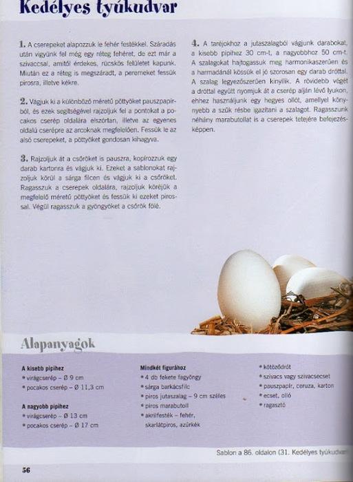 журнал поделки на пасху (54) (513x700, 118Kb)
