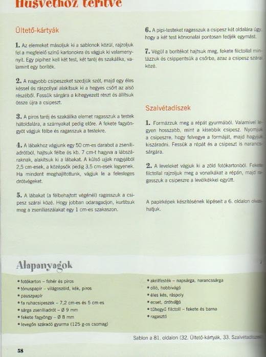журнал поделки на пасху (56) (520x700, 116Kb)