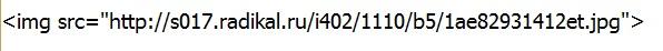 Безымянный (596x46, 13Kb)