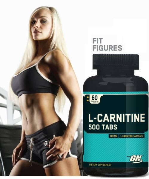 Как принимать Л-Карнитин для похудения