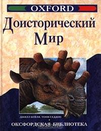 813617_kino (200x260, 71Kb)/813617_doistoricheskii_mir (200x259, 52Kb)