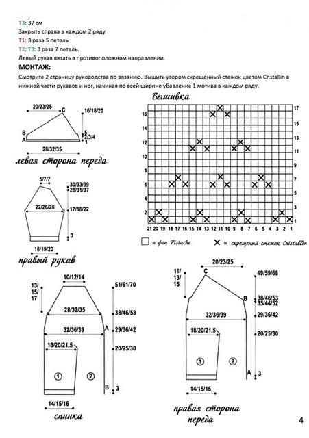 5 (451x640, 54Kb)