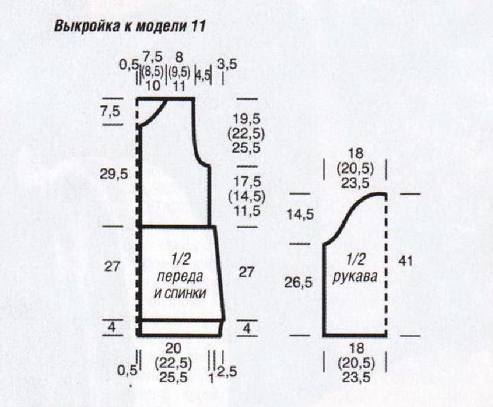 3 (700x577, 90Kb)