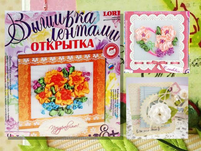 4278666_vishivka_lentami_otkritki (640x480, 104Kb)