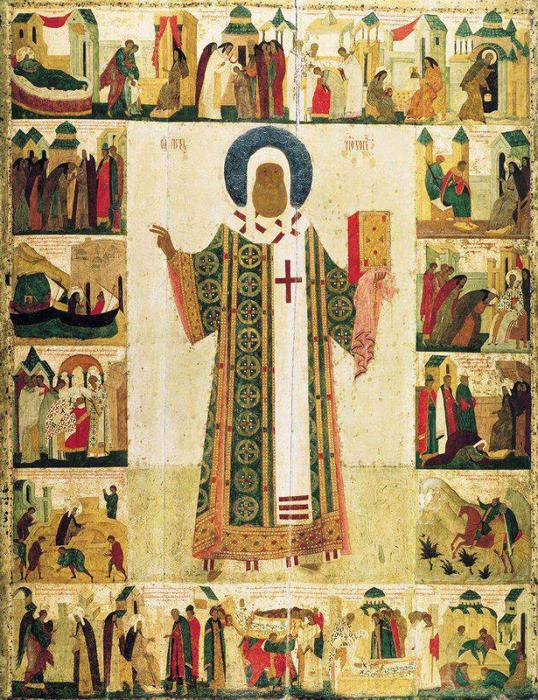 2Митрополит Пётр с житием. 1480-е. (538x700, 651Kb)