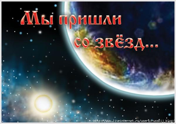 0_69dc8_4f01aebd_XL (600x425, 133Kb)