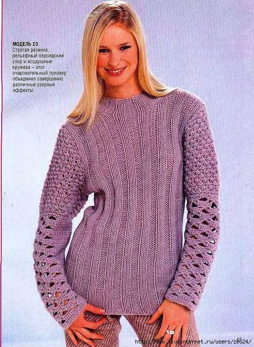 Вязание спицами для женщин на knitka.ru.  Бесплатные схемы.