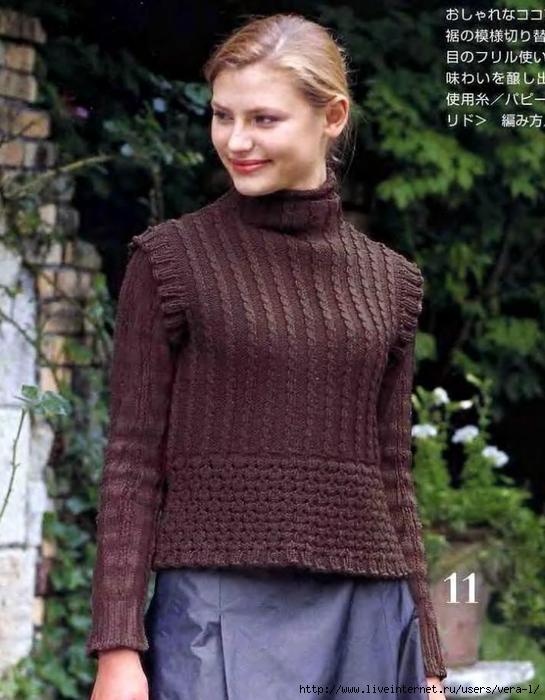 5038720_Lets_knit_series_NV4325_2007_spkr_20 (545x700, 265Kb)
