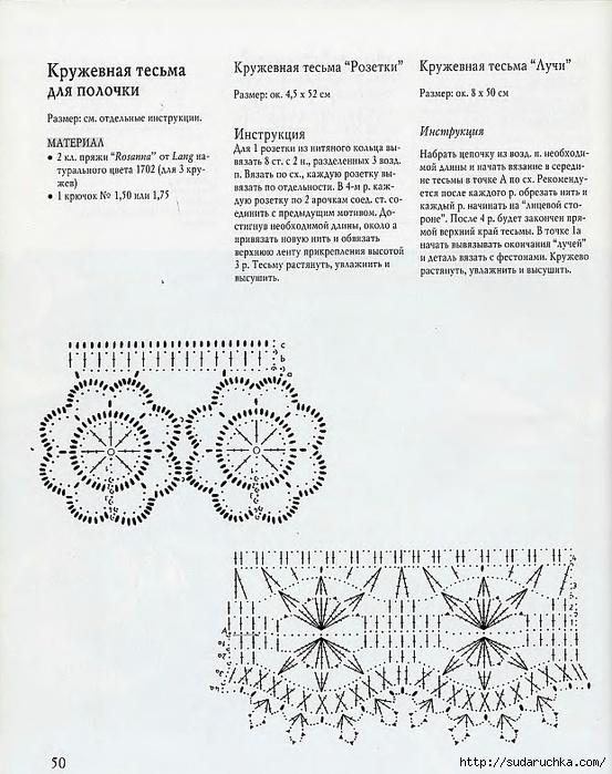 .э47 (553x700, 252Kb)
