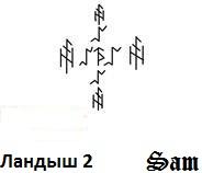 3646910_0landish2 (384x358, 6Kb)