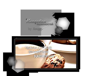 превью-для-сооборщества (350x294, 92Kb)