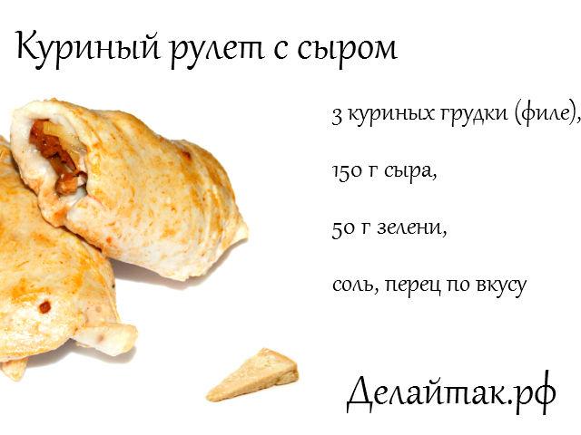 4278666_kyrinii_rylet_s_sirom (640x480, 47Kb)