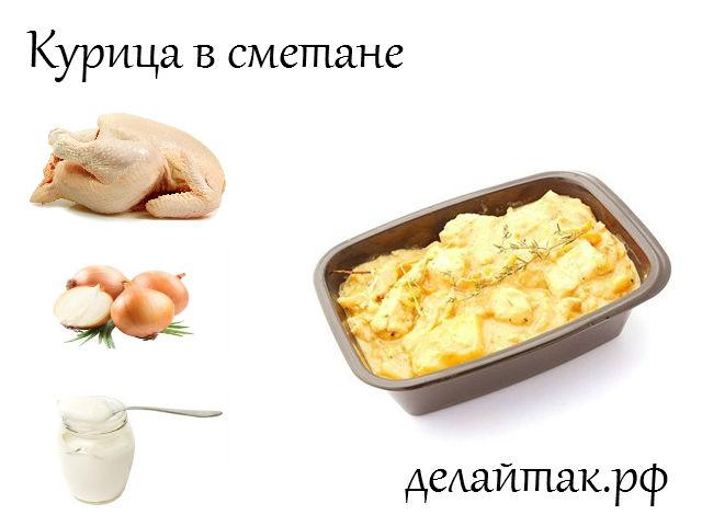 4278666_kyrica_v_smetane (640x480, 42Kb)