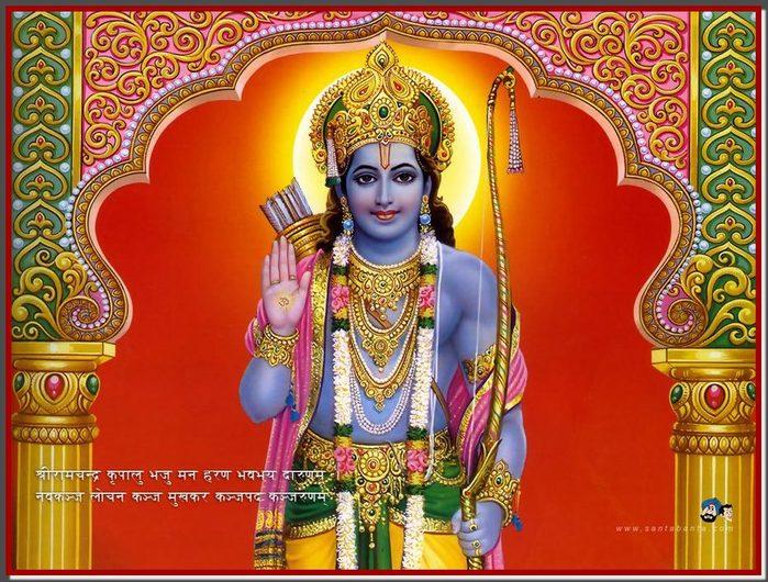 ______large_Lord_Shri_Ram_Chander_Ji_0 (700x530, 116Kb)