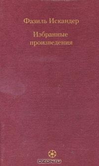 813617_iskander (200x335, 31Kb)