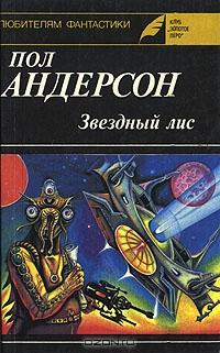 813617_zvezdnii_lis (200x321, 84Kb)