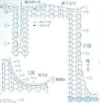 Превью Копия 2 (341x350, 36Kb)