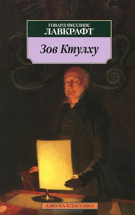 813617_ktylhy (439x700, 165Kb)