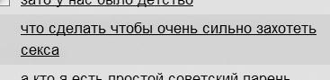683232_hochu_seksa (367x89, 8Kb)