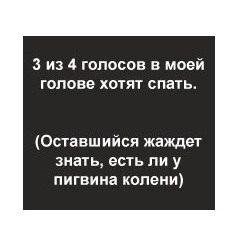 4mAfQP7Am50 (242x244, 9Kb)