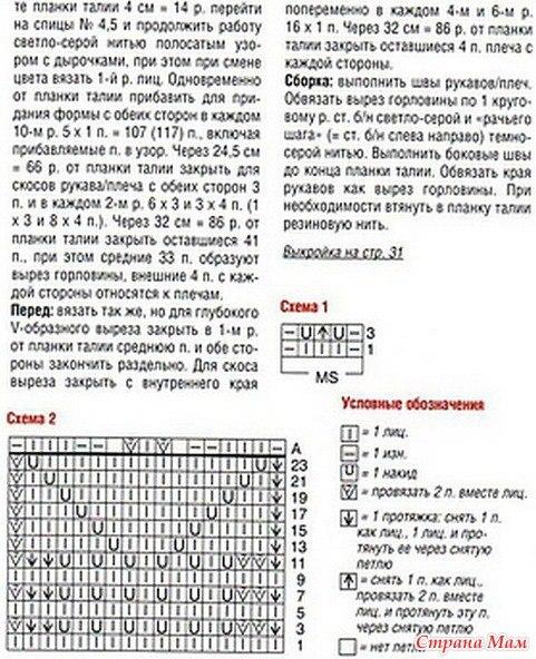G0WPPw-Uu44 (481x592, 106Kb)