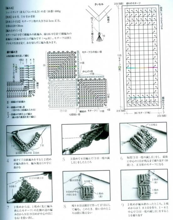 z_8f18154f (552x700, 246Kb)