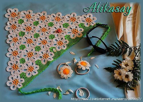 alikasay1 (500x357, 190Kb)
