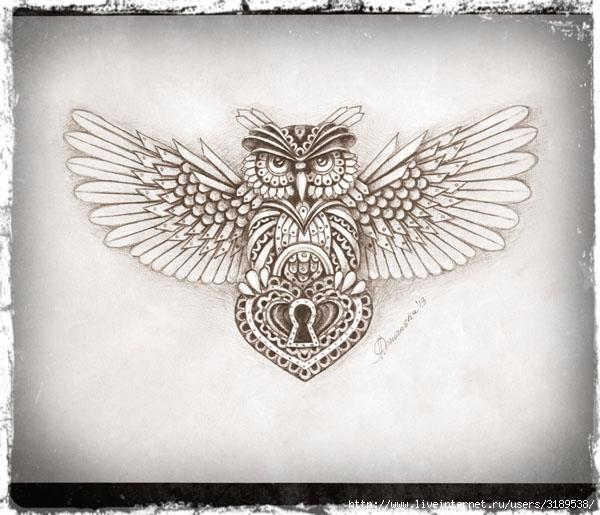 Фото совы с книгой