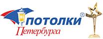 4208855_potoloklogo (207x78, 19Kb)