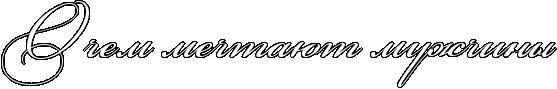 4360286_RoPCemPmeCtaUtPmuZCinq (557x89, 17Kb)