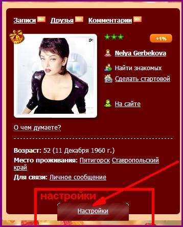 3726295_20130408_173602 (358x443, 49Kb)