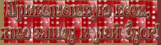 565641e4d088 (639x179, 216Kb)