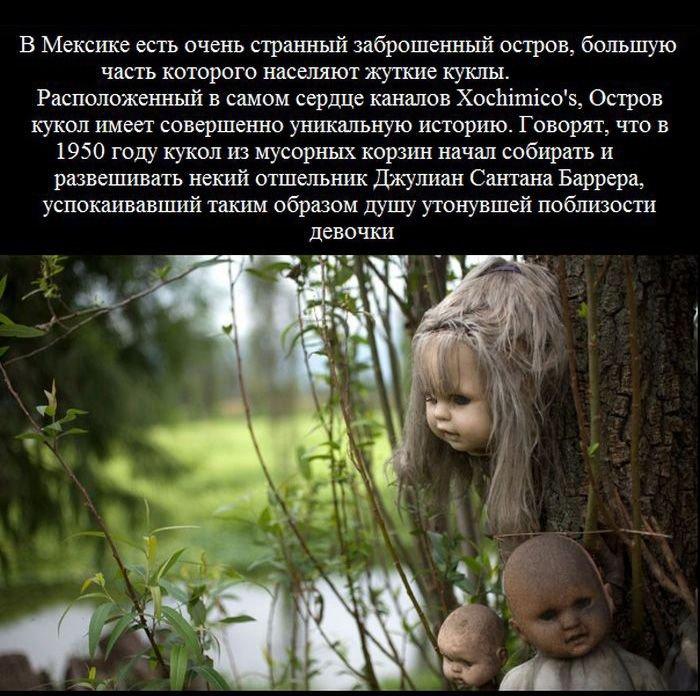zagadochnye_mesta_so_vsego_mira_11_foto_2 (700x696, 115Kb)