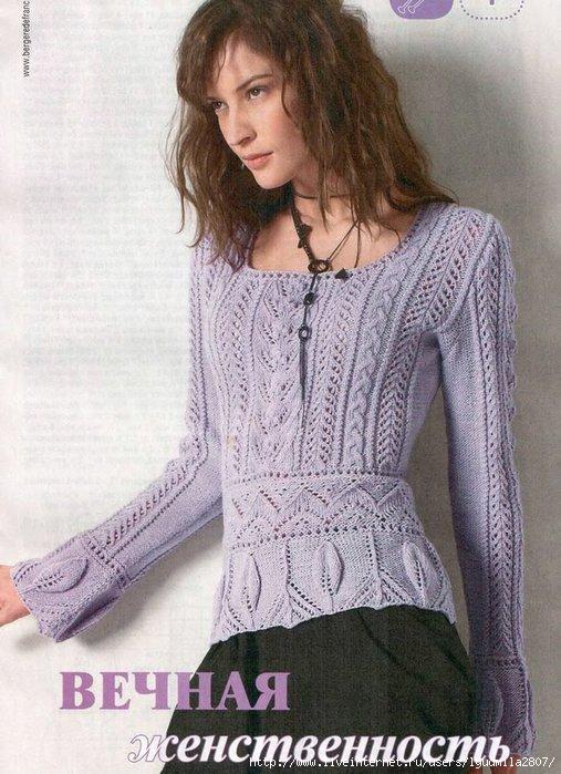 pulover-1 (507x700, 221Kb)