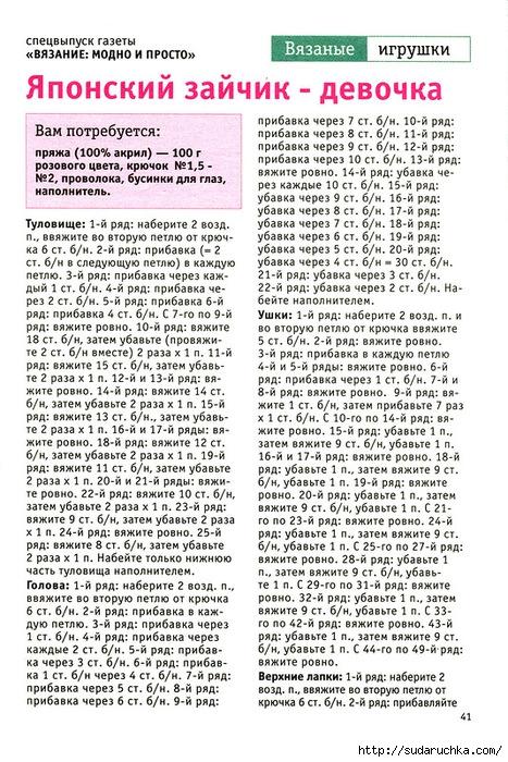 .э42 (467x700, 331Kb)