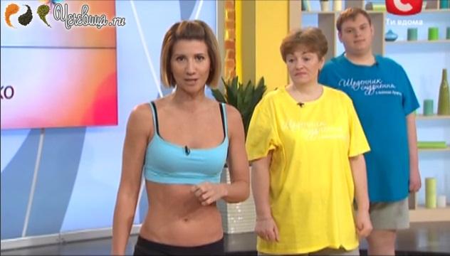 Дневник похудения с анитой луценко 1