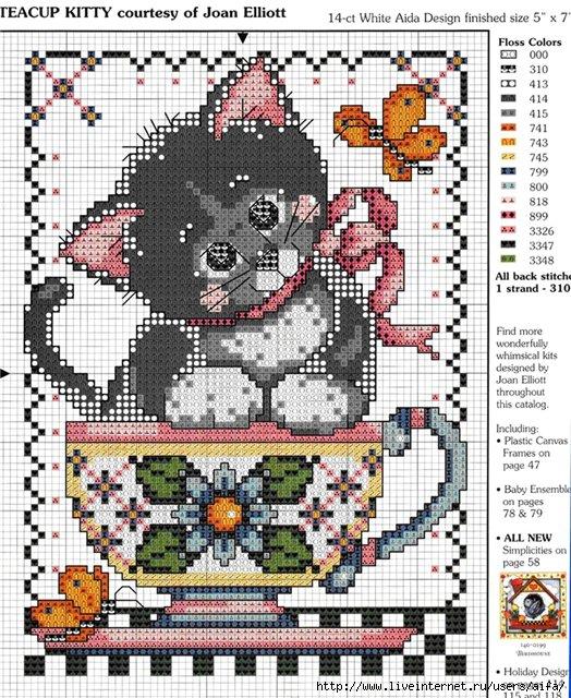вышивка котенок - Самое