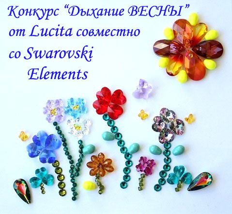 4584558_Banner_Konkyrs_Dihanie_vesni2 (479x441, 98Kb)
