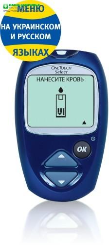 3821971_glukometr (224x500, 26Kb)