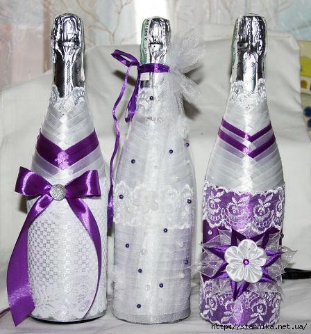 Бутылки из атласных лент оборотная сторона