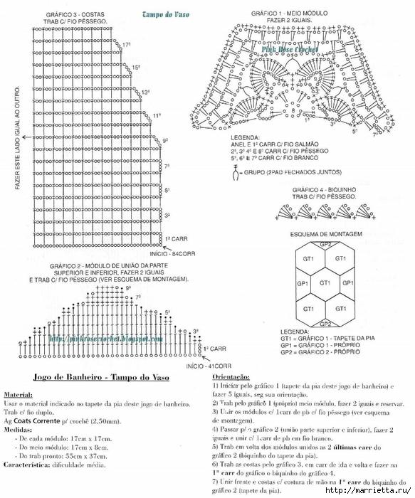 коврики и комплекты для ванной крючком из меланжевой пряжи (3) (583x700, 272Kb)