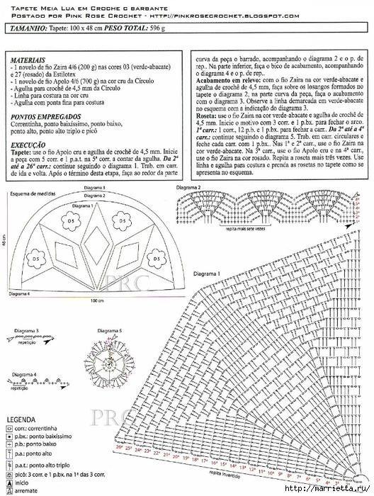 коврики и комплекты для ванной крючком из меланжевой пряжи (12) (528x700, 328Kb)