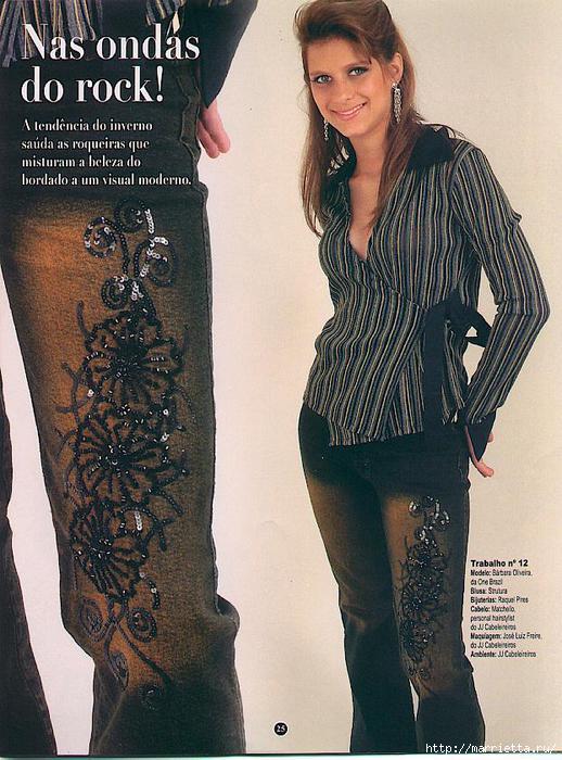 вышивка пайетками на джинсах (3) (518x700, 212Kb)