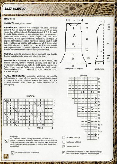 189975-954e9-65959473-m750x740-u35347 (498x700, 158Kb)