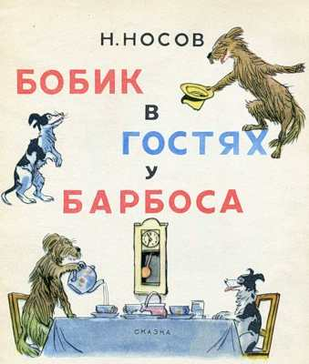 bobik (339x400, 18Kb)