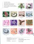 Превью Bijoux au crochet_3 (541x700, 249Kb)
