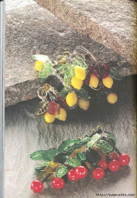 Материалы и инструменты: * 10 бусин в виде лимонов и 10 бусин в виде красных листьев', * 29 зеленых листьев'...