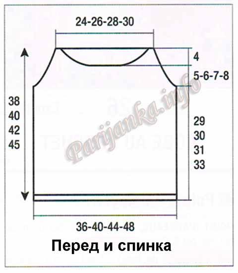 25-166-vykroika (480x550, 47Kb)