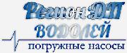 pogruzhnye-nasosy-regiondp (180x75, 21Kb)